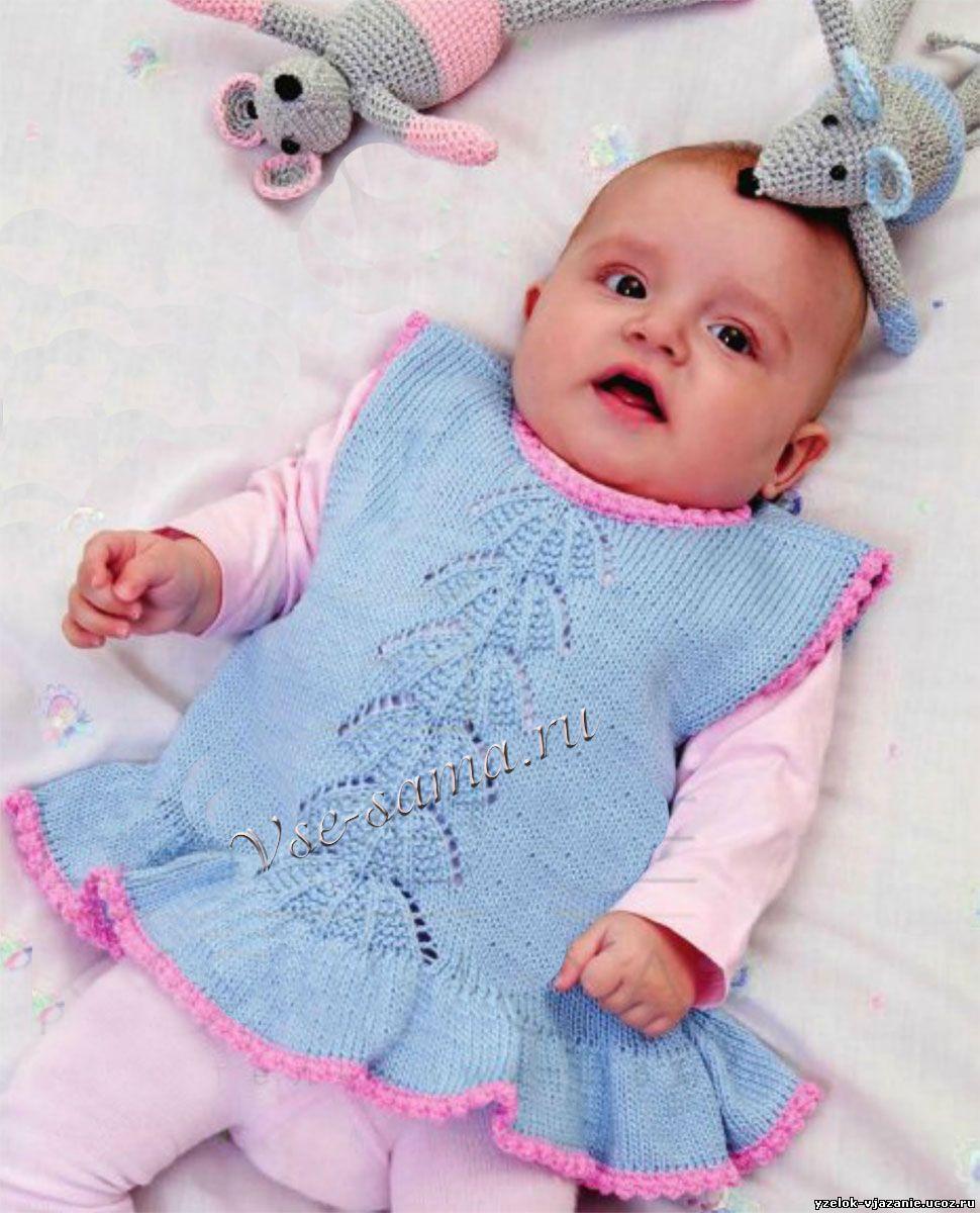 Вязание для девочек 1 год фото